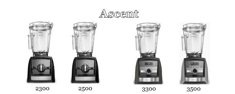Vitamix Ascent Series